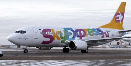 SkyExpress airbus